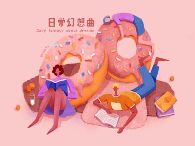 Do you want a donut