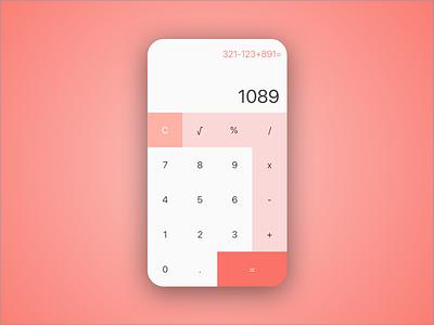 Simple Calculator #dailyui #004 color of the year 2019 pantone living coral calculator 004 dailyui