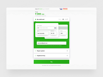 Check out product online bank card ux user experience userinterface pay mastercard visa pagepayment checkout layout ui web