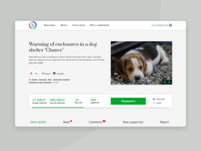 social crowdfunding platform