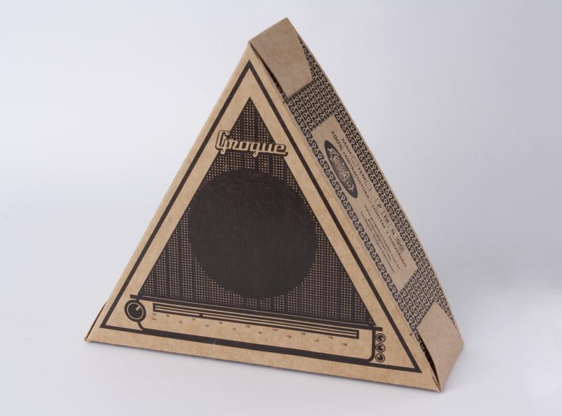 Grogue - Radio photography packaging illustration mockup design