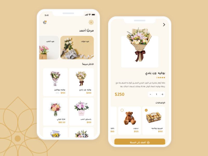 Flower app clear inspiration ecommerce app flower design clean app ux ui