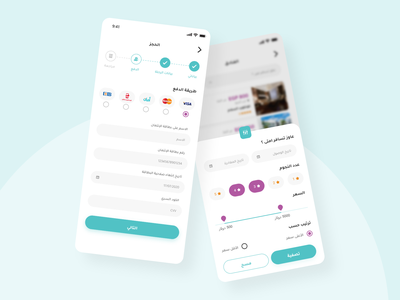 Halla Travel payment methods and filtering screens branding uidesign app travel app clear clean inspiration app design design ux ui