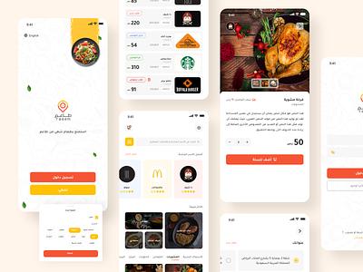 Taeem App clear clean food restaurant ecommerce inspiration app design ux