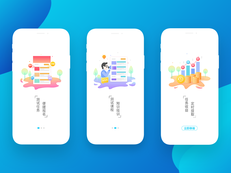 Guide pages-my first show flat app ui illustration