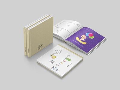 Gene|| baby memory book