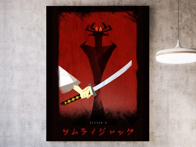 Samurai Jack - Vector Poster grunge art illustration vector anime design minimalist poster japan aku jack samurai
