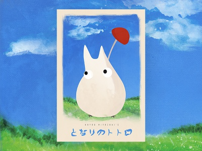 My Neighbor Totoro - Mini White Totoro Poster art illustration vector anime miyazaki movie poster design minimalist my neighbor totoro japan white totoro