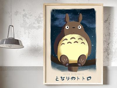 My Neighbor Totoro - Large Totoro Poster totoro japan my neighbor totoro minimalist design movie poster miyazaki anime vector illustration art