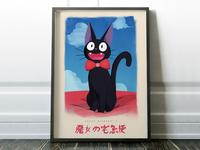 Kiki's Delivery Service - Jiji Poster