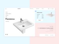 Plumbing online store
