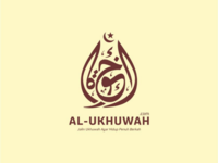 Logo Masjid Al-Ukhuwah