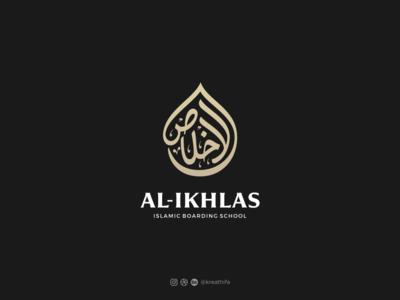 AL-IKHLAS ISLAMIC BOARDING SCHOOL