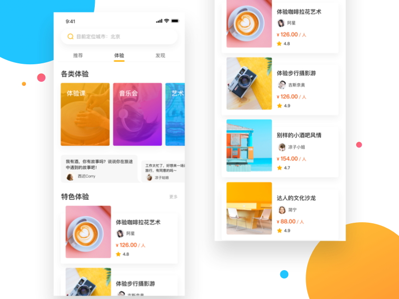 Experiense brand character interface illustration app design web ux ui