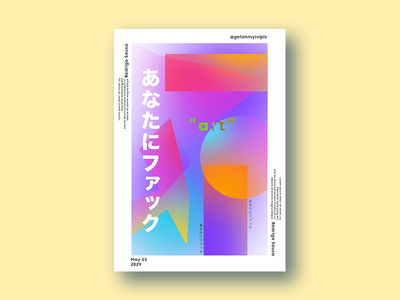 Dunno colors gradient poster aesthethic random japanese colorful graphics art