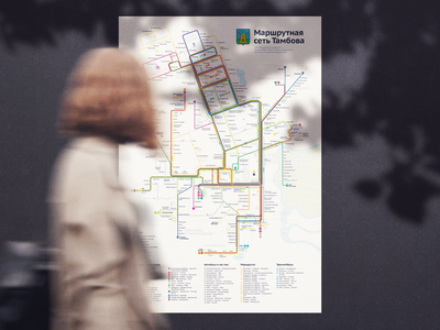 Tambov Transport Map tambov transit map transition navigation transport scheme transport map map