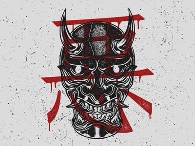 Satan Laughs as You Eternally Rot satan oni evil vector illustration art graphic design