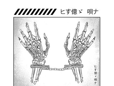 Deathwish kanji aesthetic vaporwave betrayal death hands visual illustration art illustration anime