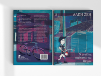Book Cover Illustration - Design
