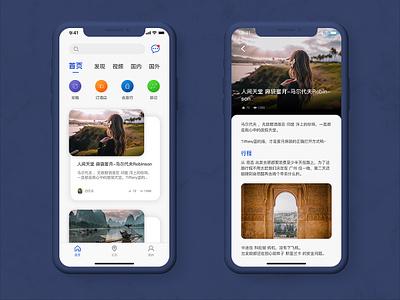 Day1-Travel app design app ui