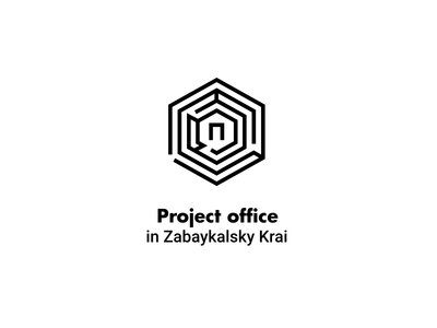 Logo for project office vol 2
