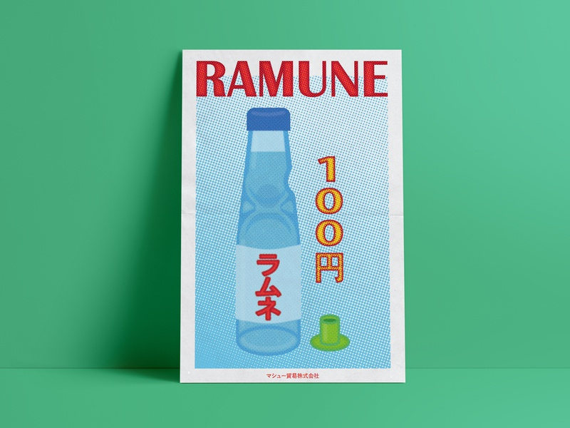 Ramune ramune ラムネ illustrator illustration poster art poster design