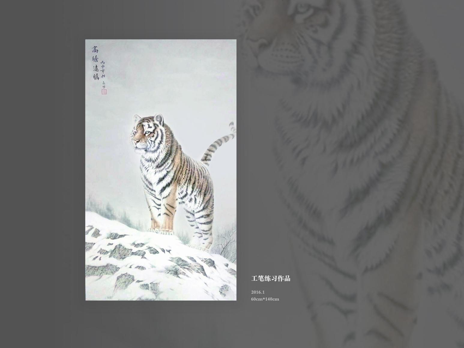 Chinese painting 插图