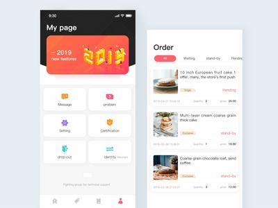 PINTUANQU Business page design