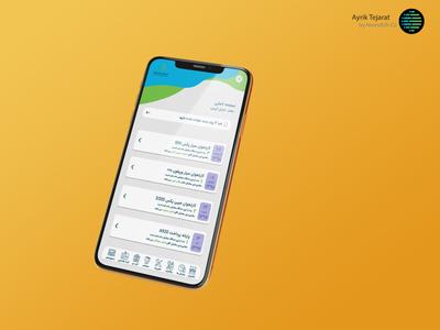 UI Of Marketer Android App - Ayrik Tejarat Nesfejahan