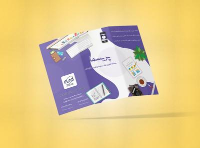 brochure - Prisma