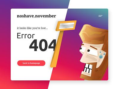 Error 404 noshave.november digital design no shave november gradient visual design ui error 404 webdesign