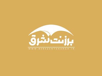 BerezentShargh Logo logotype berezentshargh logo logo branding