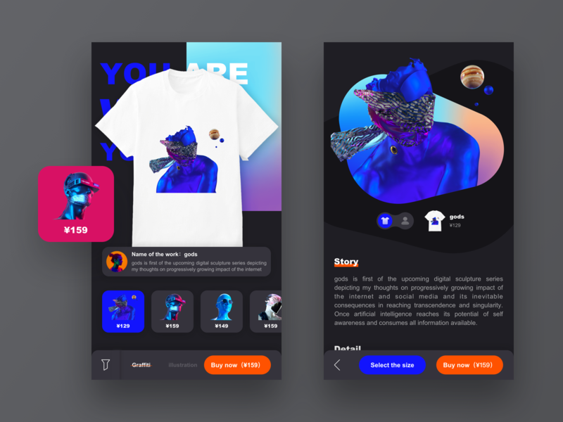 T-shirt terminal app_02 pattern t-shirt offline store big screen terminal android c4d minimal switch cool interaction ux brand ui card
