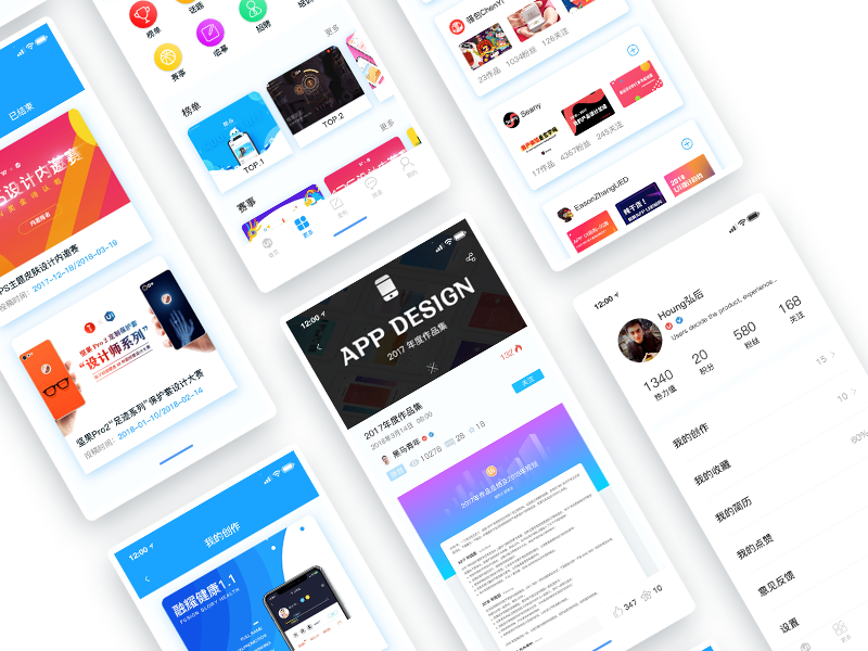 Ui Chinese App Design Collection By Houng On Dribbble