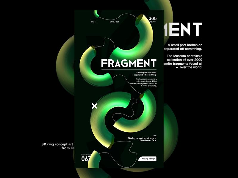 Green world gradient illustration design poster plane poster design inspiration creative green