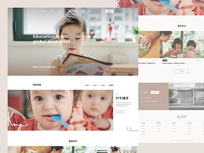 Kindergarten  Web Design kindergarten school branding web ui design