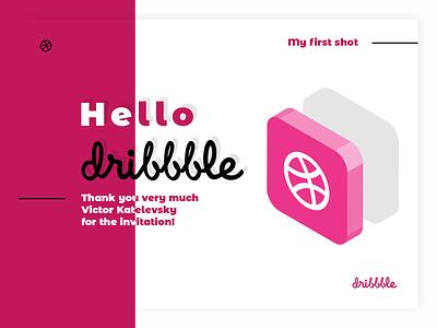 Hello Dribbble!!! design web design debut first shot