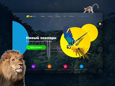 Landing Page Design for Zoo landing page web design website