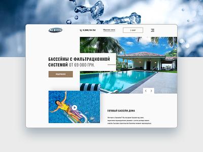 Redesign site Albion uxui ui clean design web design