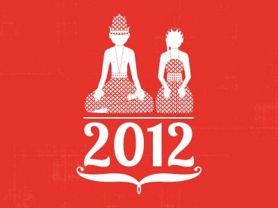 Loro Blonyo illustration wedding 2012 resolution grunge