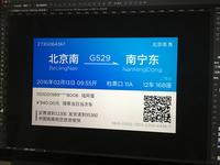 Train Ticket Redesign