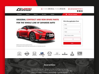 Japan Garage