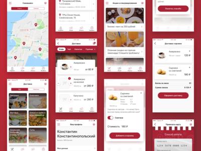 Cafe App Screens