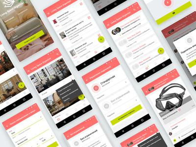 Living Space Organizer App