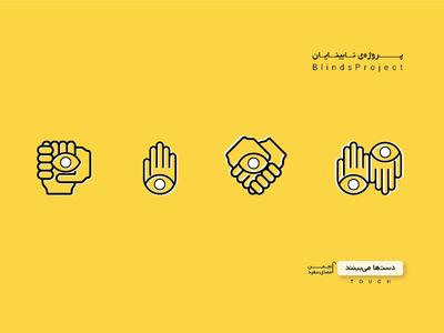 Blinds Project design simple blind