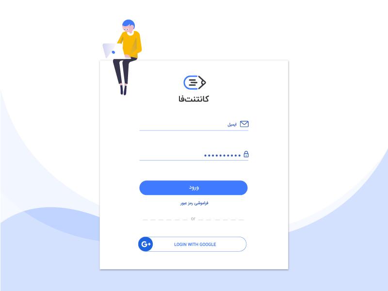 CONTENT FA WEB BASE APP user    webdesign login web app ui ux design experience