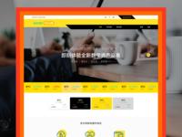 goodvalue websit design