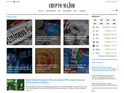 Crypto Major