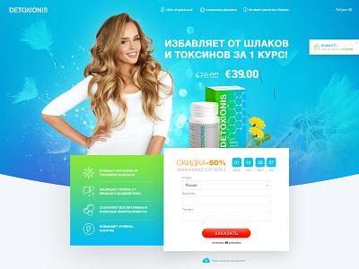 Detoxionis blue intoxication clean health design landing web site web design landing page