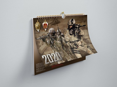 "Calendar 2020 Special Forces ""Alpha"""